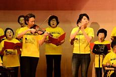里山コンサート